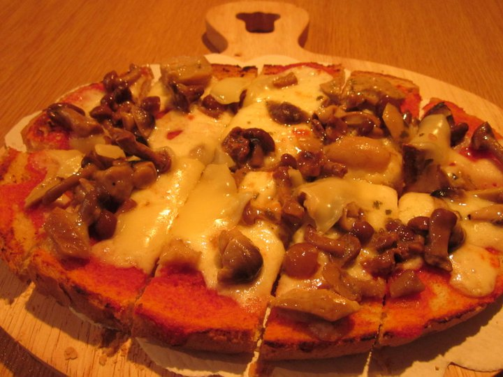 пица андало